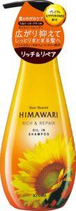 himawari-shampoo-rich-repair