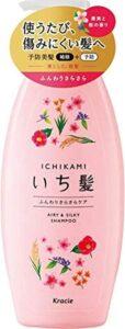 ichikami-shampoo-sarasara