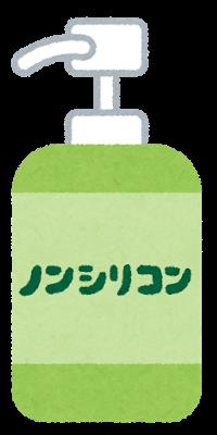 nonsilicon-shampoo
