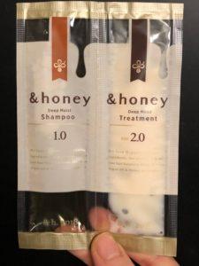&honey-trial