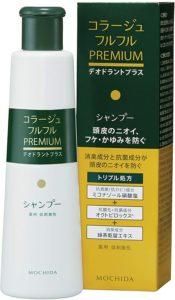 huruhuru-shampoo