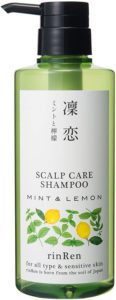 rinren-shampoo