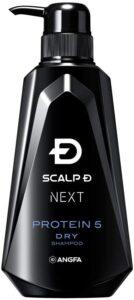 scalpD-next-protein5-dry