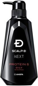 scalpD-next-protein5-oily