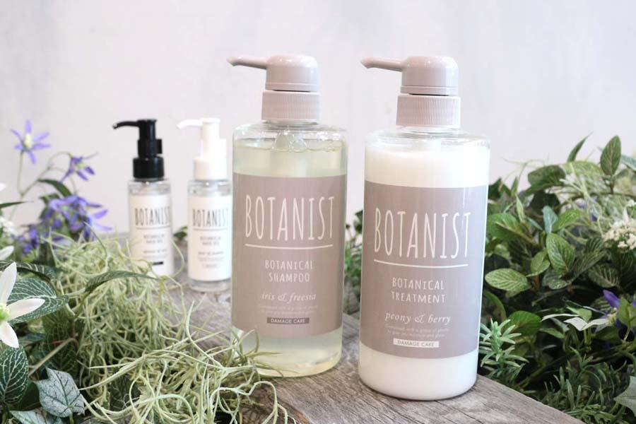 botanist-damagecare