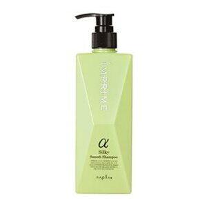 imprime-silky-smooth-shampoo2