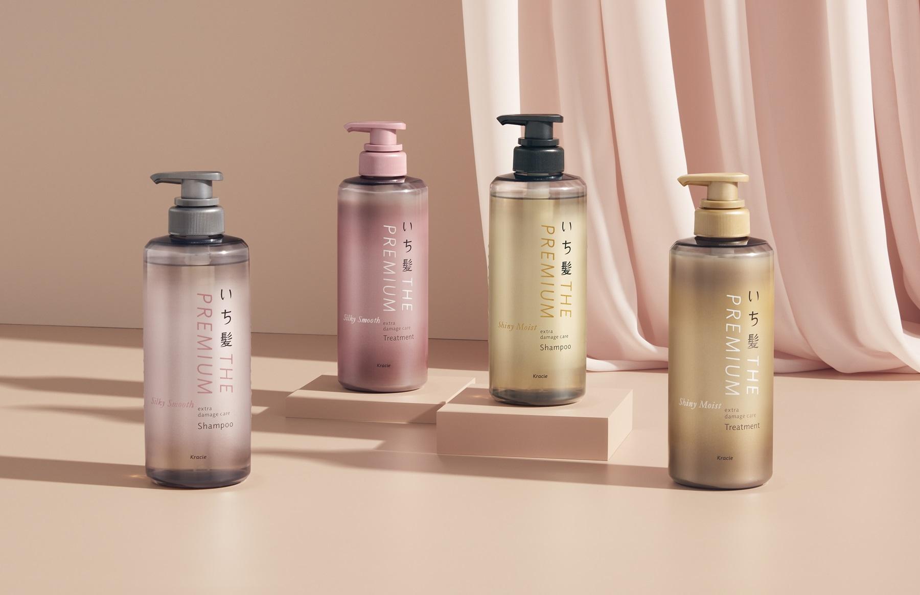 ichikami-shampoo