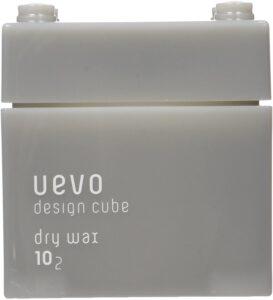 vevo-design-cube