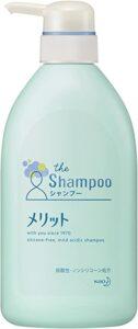 merit-shampoo
