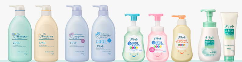 merit-shampoo-lineup