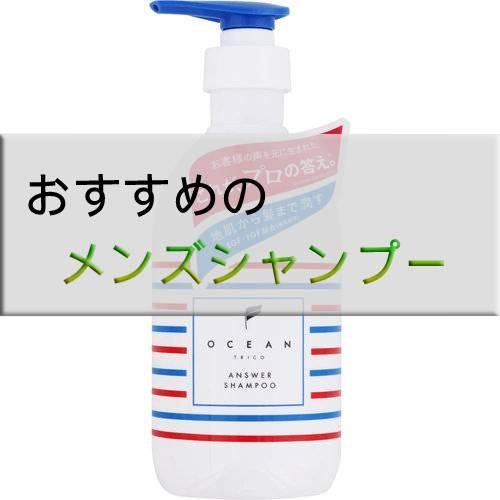 answer-shampoo-image