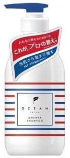 answer-shampoo1