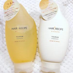 wannomi-shampoo-tsurun