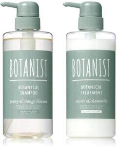 botanist-bouncy-volume
