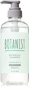 botanist-damegecare-shampoo