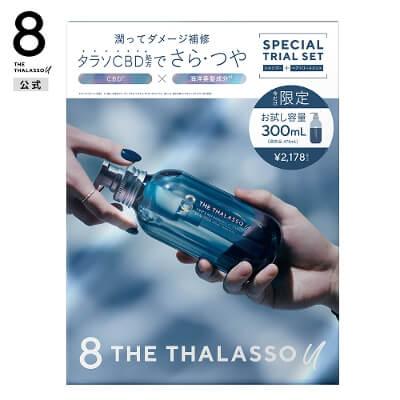 eightthethalasso-u-image2
